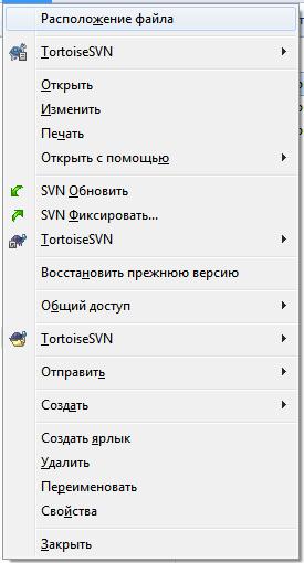Svn инструкция на русском